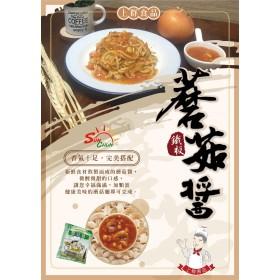 蘑菇麵(共5份)